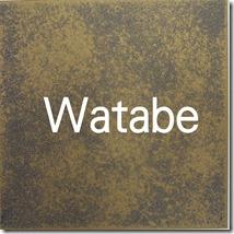 錆金  Watabe